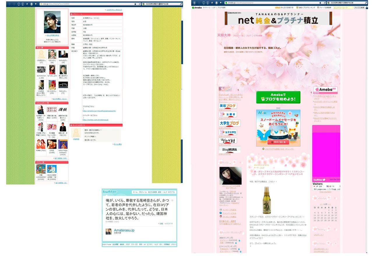 c0072801_7511716.jpg