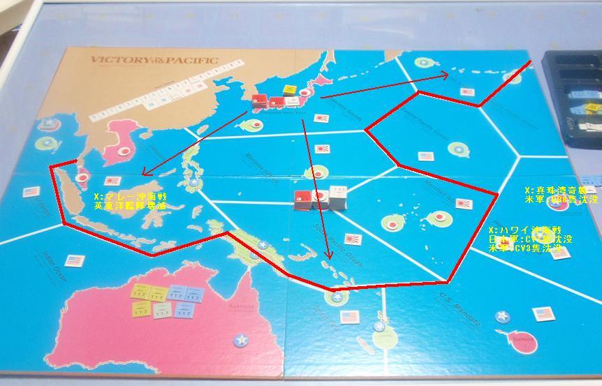 AH「太平洋の覇者(Victory in the Pacific)」をソロプレイ①_b0162202_1512452.jpg