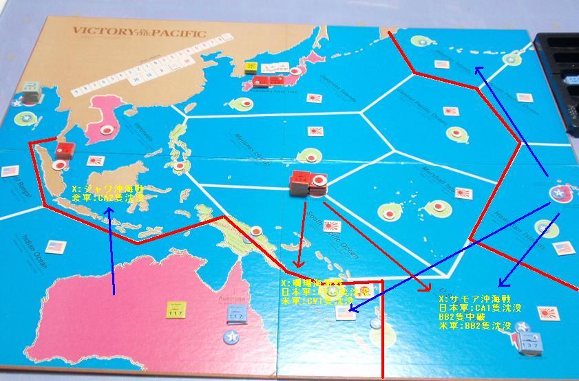 AH「太平洋の覇者(Victory in the Pacific)」をソロプレイ①_b0162202_1515266.jpg