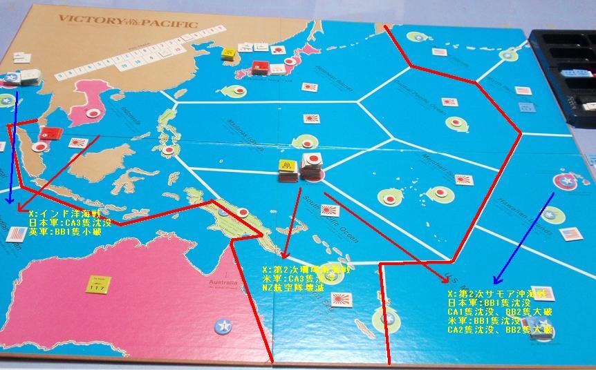 AH「太平洋の覇者(Victory in the Pacific)」をソロプレイ①_b0162202_1522340.jpg