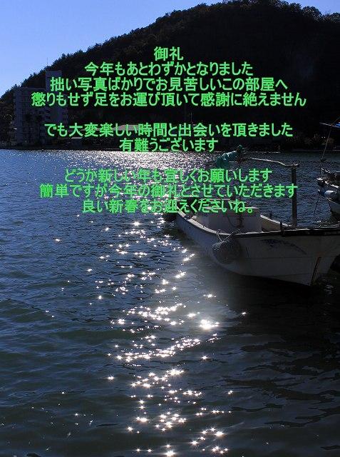 e0116702_1835781.jpg