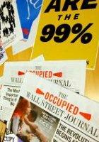 大手博物館が「ウォール街を占拠せよ!」デモ関連グッズを収集中?!_b0007805_222559.jpg