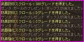 寒いね~_b0062614_210364.jpg