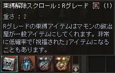 b0062614_210384.jpg