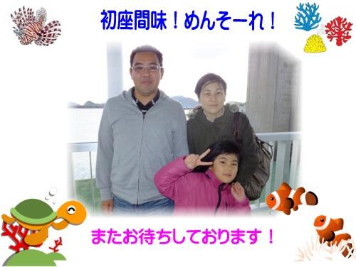 b0089616_1117964.jpg