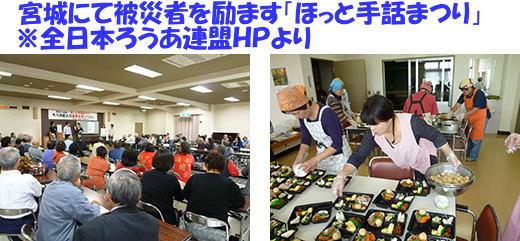 東日本大震災にかかる災害義援金の配分について_d0070316_1731924.jpg
