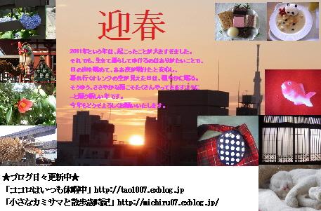f0108825_16401925.jpg