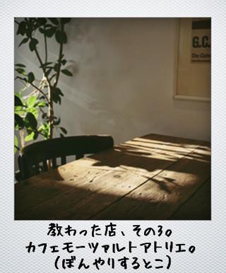 c0022340_0421059.jpg