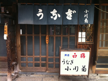 中野~川越~日暮里_d0136540_20505420.jpg