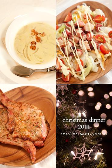 クリスマス・イブと、クリスマスのディナー。_d0124248_20155650.jpg