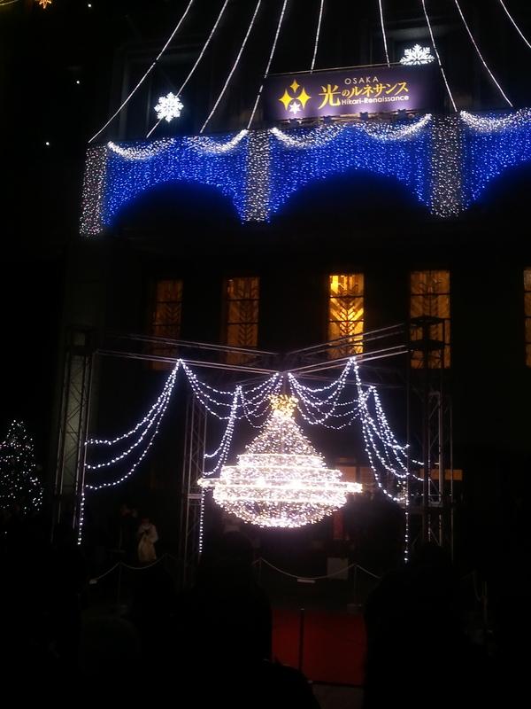 クリスマスまで!?_a0137049_244159.jpg