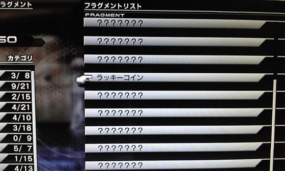 b0043454_71418.jpg