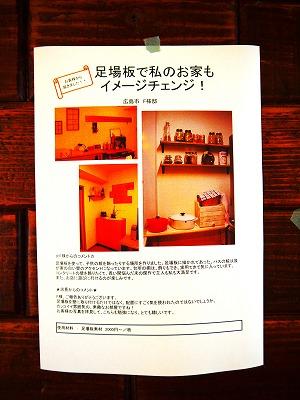 12月27日・28日 スペシャル企画!_d0237564_1152595.jpg