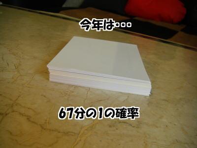 d0020869_12472184.jpg
