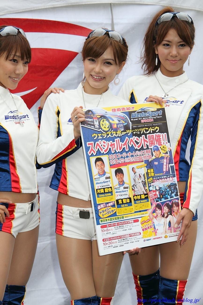 Weds Sport RQ 三島ゆかりさん_c0215885_22504524.jpg