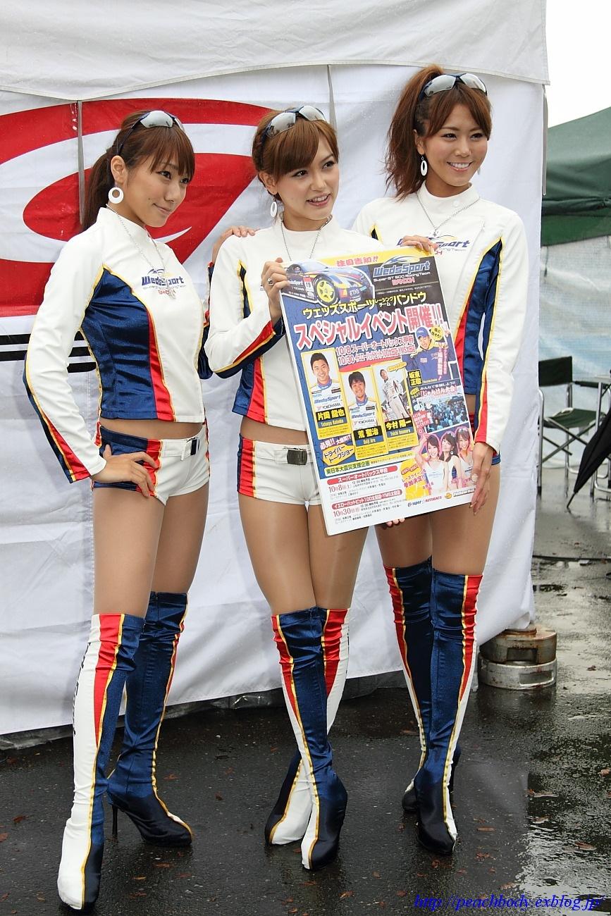 Weds Sport RQ 三島ゆかりさん_c0215885_22505863.jpg