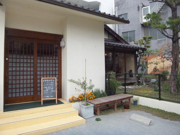 福山市明治町 イタリアンレストラン『ERBA』さま_f0196286_475028.jpg