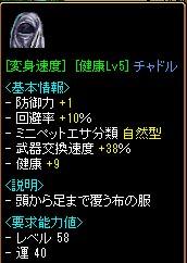 b0194887_10323.jpg