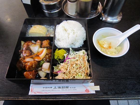 中国料理 上海厨房 / 大衆的本格中華_e0209787_12324844.jpg