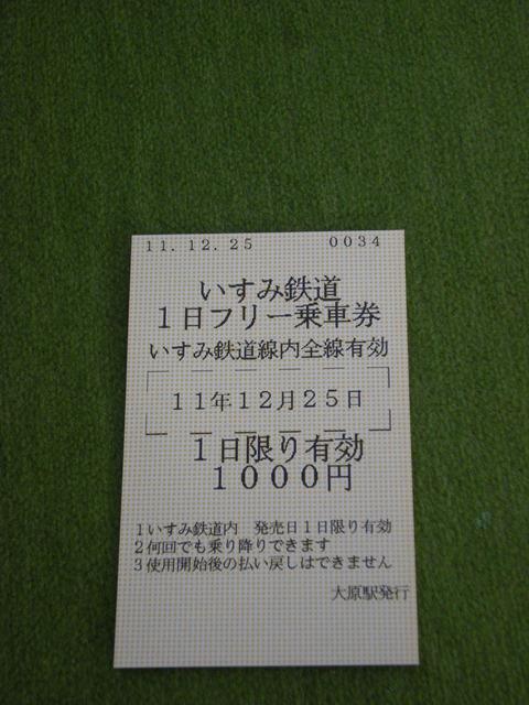 f0063887_183570.jpg