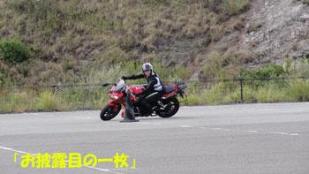 b0095299_22104849.jpg