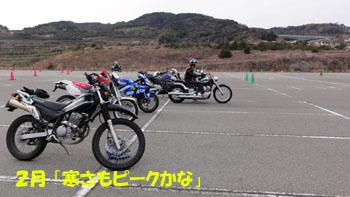 b0095299_2261152.jpg
