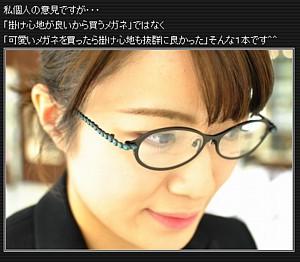 c0172603_214121.jpg