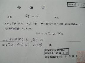 f0055803_14534960.jpg