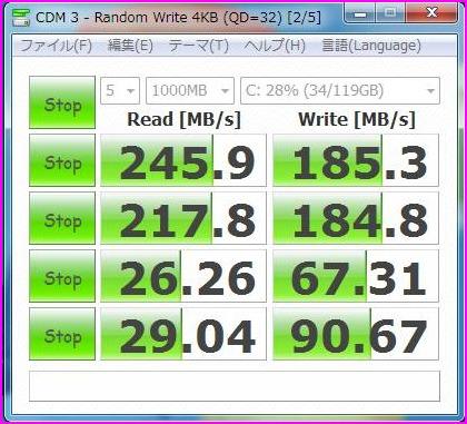 Win7-64デビュー_b0062614_7114471.jpg