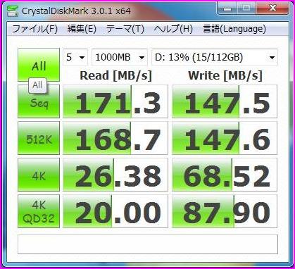 Win7-64デビュー_b0062614_7131019.jpg