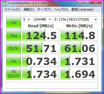 Win7-64デビュー_b0062614_7134039.jpg