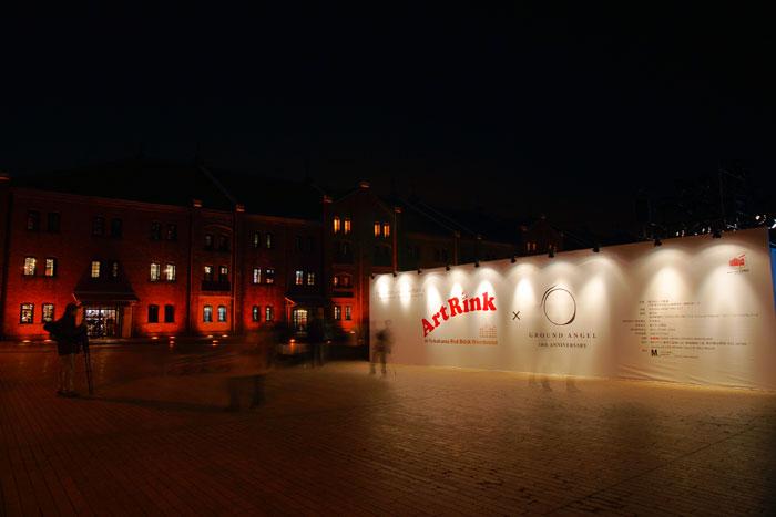 全館点灯の夜 に…_e0077521_2119515.jpg