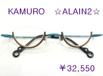 """KAMURO""""TOYシリーズ""""が入荷致しました! by 甲府店_f0076925_13522312.jpg"""