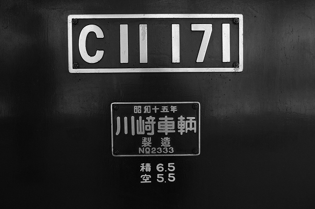 函館 C11クリスマストレイン_f0050534_7451618.jpg