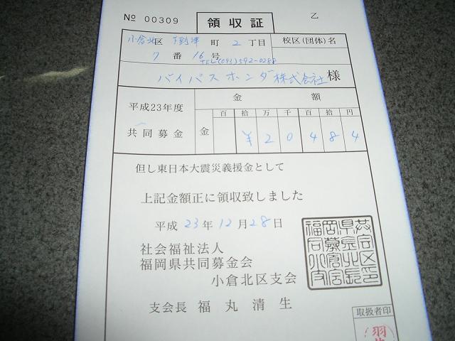 f0056935_1871444.jpg