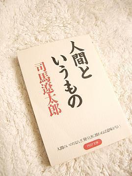 Bookレビュー_f0206741_483386.jpg