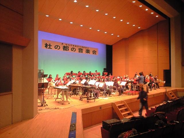 12月25日(日)仙台吹奏楽団定期演奏会~お手伝い_b0206845_2195100.jpg