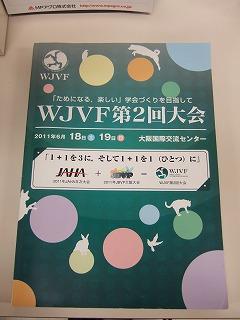 大阪の学会に行ってきました☆_b0059154_10263982.jpg