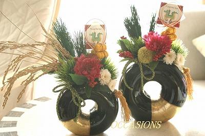 お正月のお花_e0158355_9415381.jpg