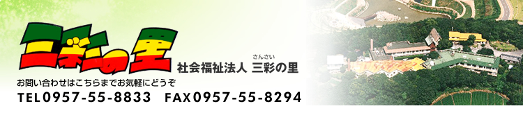 a0246457_6331127.jpg