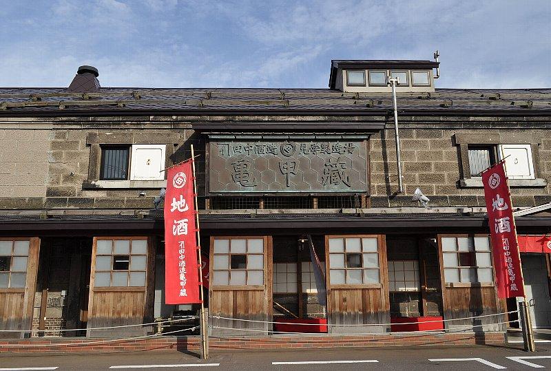 小樽の田中酒造亀甲蔵_c0112559_13224827.jpg