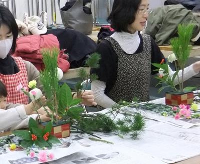 川崎市主催 「お正月アレンジメント講習会」_d0092262_8402091.jpg