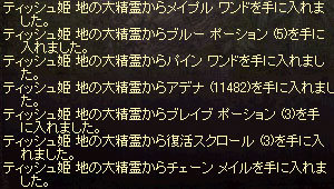 b0048563_1757038.jpg
