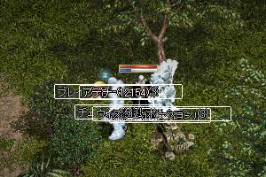 b0048563_1757784.jpg