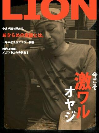 first issue 2_b0141863_21293522.jpg