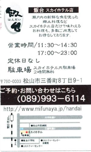 f0056567_10423983.jpg