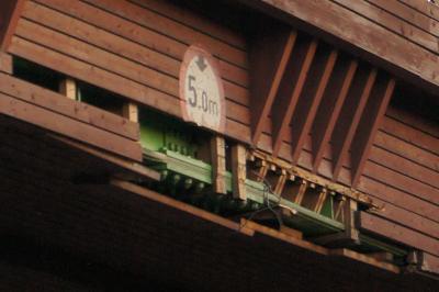 韓国に飫肥杉製の歩道橋?_f0138874_16103883.jpg