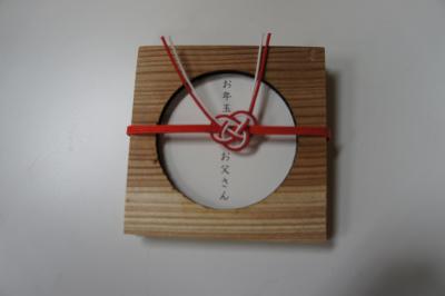 飫肥杉を贈るお正月_f0138874_175850100.jpg