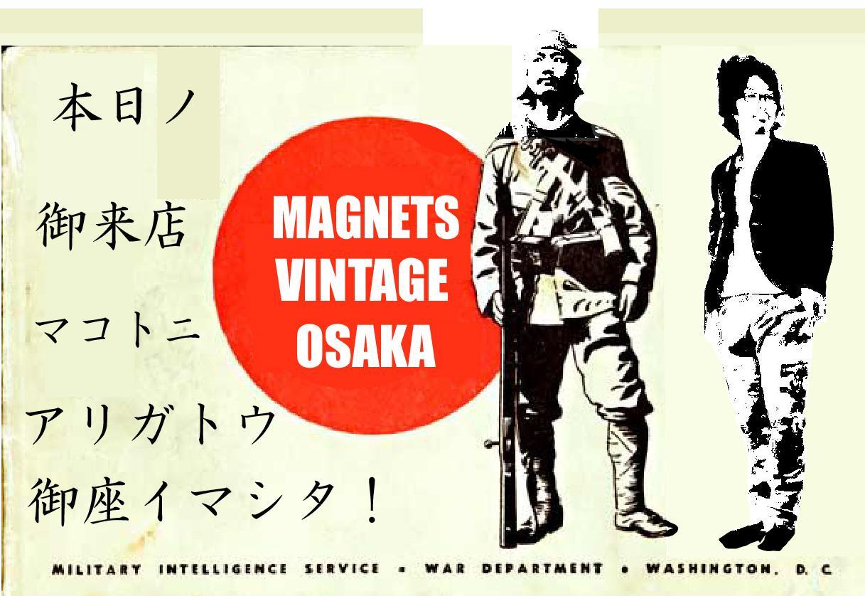 ありがとう御座いました!MAGNETS大阪_c0078587_21443830.jpg
