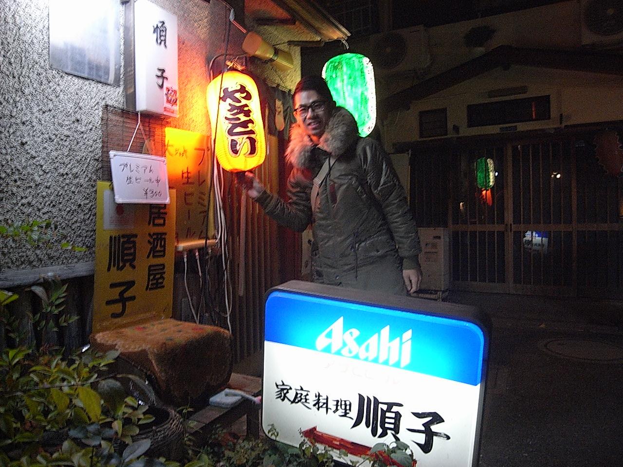 「Midnight Dejavu」@キネマ倶楽部_e0230090_23572657.jpg